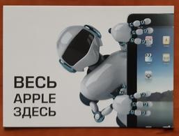 Apple Russia Carte Postale - Advertising
