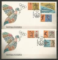 Greece 1976 Olympic Games Montreal 2 FDC - Summer 1976: Montreal