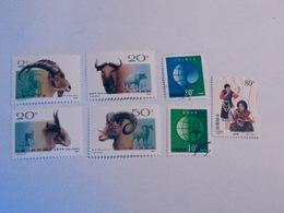 CHINE  1991-99   LOT# 45  HORNED ANIMALS - 1949 - ... Volksrepubliek