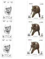 TIMBRE Philatélie Timbres  Stamps > Afrique > Égypte EGYPT  Lot De 6 Timbres  Neufs ( 2 X 3 ) Non Obitérés TIMBRE STAMP - Égypte