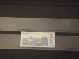 BRUNEI - 1983 PESCI - NUOVO(++) - Brunei (1984-...)