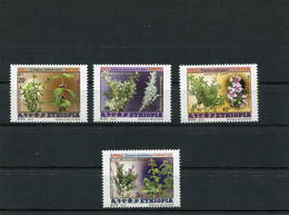 ETHIOPIA 2012 Medecinal Plants.MNH. - Ethiopia