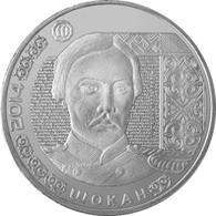 Kazakhstan, 2014, 50 Tenge, Shokan, Unc - Kazakistan