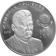 Kazakhstan, J.Tashenev, 2015, 50 T, Unc - Kazakistan