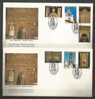 Greece 1981 Greek Bell Towers & Carved Wooden Iconstases 2 FDC - Sculpture