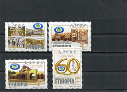 ETHIOPIA 2014 60 Year  University Of Gondar.MNH. - Ethiopie