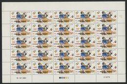 DJIBOUTI POSTE AERIENNE N°174 COTE 62,50 € FEUILLE COMPLETE DE 25 EXEMPLAIRES NEUFS MNH ** FOOT . TB - Coppa Del Mondo