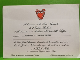 Invitation, Ambassadeur état De Bahrein , Hôtel Hilton Paris 1983 - Baharain