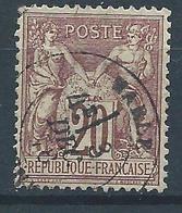 FRANCE - 1876 - Sage Type I - YT N°67 - 20 C. Brun-lilas - Oblitéré - TB Etat - 1876-1878 Sage (Type I)