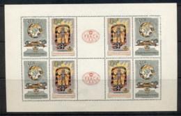 Czechoslovakia 1962 Praga Stamp Ex (hinge Thin) MS8 MLH - Dictionaries