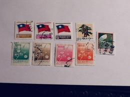 CHINE  1977-92   LOT# 51 - Usati