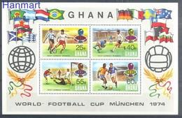 Ghana 1974 Mi Bl 58 MNH ( ZS5 GHNbl58 ) - Ghana (1957-...)