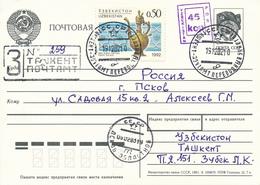 TASCHKENT / USBEKISTAN  -  2002  ,  Ganzsachenpostkarte Der UdSSR Mit Freistempel  Und Zusatzfrankatur Als R-Karte - Usbekistan