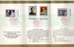 Plaquette 4 Timbres 1er Anniversaire Décés Zhou En Lai En 1977 - Neufs