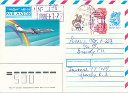 TASCHKENT / USBEKISTAN  -  1993  ,  Ganzsachenumschlag  Und Marken Der UdSSR Mit Aufdruck  Als R-Brief - Usbekistan