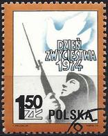 Poland 1974 - Mi 2313 - YT 2149 ( Victory Over Fascism : Soldier & Dove ) - 1944-.... République