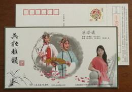 National Second Class Actress Zhutingyuan,Orchid Flower,China 2011 Jiangsu Kunju Opera Academy Advert Pre-stamped Card - Theatre