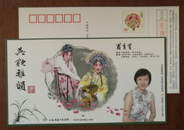 National Second Class Actress Wengyuxian,Orchid Flower,China 2011 Jiangsu Kunju Opera Academy Advert Pre-stamped Card - Theatre