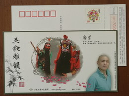 National Second Class Actor Tangrong,bamboo,China 2011 Jiangsu Kunju Opera Academy Advert Pre-stamped Card - Theatre