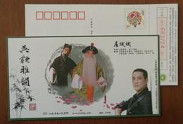 National Second Class Actor Qubinbin,bamboo,China 2011 Jiangsu Kunju Opera Academy Advert Pre-stamped Card - Theatre
