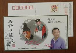 National Third Class Actor Liuchunlin,bamboo,China 2011 Jiangsu Kunju Opera Academy Advert Pre-stamped Card - Theatre