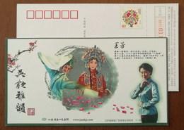 National First Class Actress Wangfang,Plum Blossom,China 2011 Jiangsu Kunju Opera Academy Advert Pre-stamped Card - Theatre