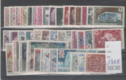 FRANCE ANNEE COMPLETE 1968 XX MNH Neufs** - - Francia