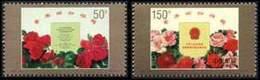1997 CHINA 97-10 Hong Kong Return To China 2v Stamp - 1949 - ... Volksrepubliek