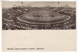 CP1231 Russia Moscow Dinamo Stadium 1953 Stadion Le Stade - Estadios