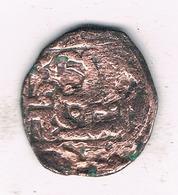 PULO Ca1340  SARAY (tatars Golden Horda) RUSLAND / 1359/ - Russie