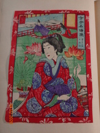 4  Estampes   Japonnaises - Estampes & Gravures
