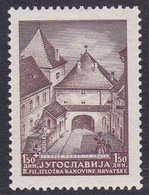 Yugoslavia, Kingdom, Philatelic Exhibition, 1,50 Din With Engravers' Sign, Mint, Hinged, Michel 437 I - Ungebraucht