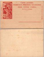 CARTE SUISSE. ENTIER UPU 10c. NEUVE - 1882-1906 Armoiries, Helvetia Debout & UPU