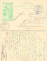 CARTE SUISSE. ENTIER UPU 5c. 1 12 1900. ST MORITZ-DORF POUR CHUR - 1882-1906 Stemmi, Helvetia Verticalmente & UPU