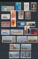SOUTH AFRICA, 1975-78 17 Sets Unmounted Mint (MNH)(one Stamp MM) - Afrique Du Sud (...-1961)