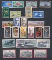 SOUTH AFRICA, 1962-70s 15 Sets Fine MM  Fine Light MM - Afrique Du Sud (...-1961)