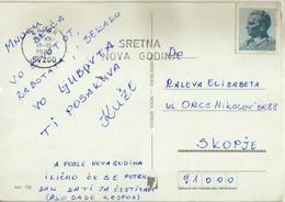 "Yugoslavia - Zadar 1980 Slogan / Flamme ,,Happy New Year"" - Storia Postale"