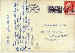 """Yugoslavia - Skopje 1968 Slogan / Flamme ,,sport - Solidarity Skopje"""" - Lettres & Documents"""