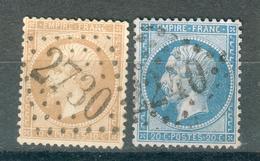FRANCE ; Napoléon III ; 1862 ; Y&T N° 21-22 ; Oblitéré - 1862 Napoléon III