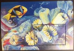 Guyana 1996 Coral Marine Life Minisheet MNH - Vita Acquatica