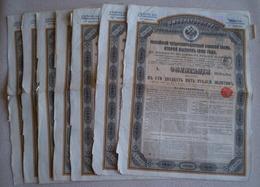 Emprunt Russe 4% OR 1890, Gouvernement Impérial De Russie Coupure De 500 Frs Ou 125 Roubles; Lot De 7 Titres - Russland