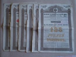 Emprunt Russe 3% OR 1894, Gouvernement Impérial De Russie Coupure De 500 Frs Ou 125 Roubles; Lot De 6 Titres - Russland