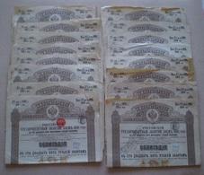 Emprunt Russe 3% OR 1891, Gouvernement Impérial De Russie Coupure De 500 Frs Ou 125 Roubles; Lot De 16 Titres - Russland