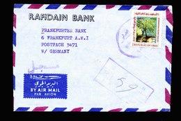 A6570) Irak R-Brief 1969 N. Germany - Iraq