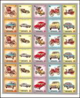 287b - Yemen Kingdom MNH ** Mi N° 1174 / 1178 A Silver Voiture (Cars Car Automobiles Voitures)  Feuilles (sheets) - Yémen