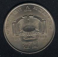 China, 1 Yuan 1988, 40 Y. Peoples Bank, KM 182, UNC, Rare - China