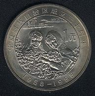 China, 1 Yuan 1988, Ningxia Autonomous Region, KM 181, UNC, Rare - China
