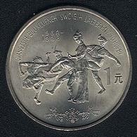 China, 1 Yuan 1988, Kwangsea Autonomous Region, KM 180, UNC - China