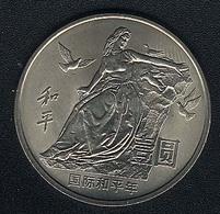 China, 1 Yuan 1986, Year Of Peace, KM 130, UNC - China