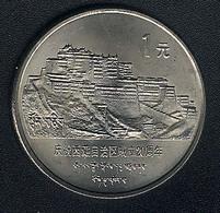 China, 1 Yuan 1985, Tibet Autonomous Region, KM 110, UNC, Rare - China